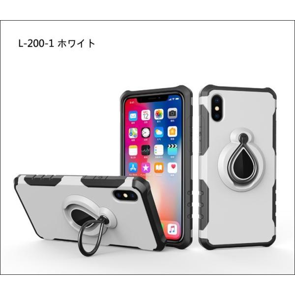 iPhoneXS iPhoneX ケース iPhone XR iPhone Xs MAX カバー 耐衝撃 リング付き 落下防止 アイフォンXS X ケース アイホンXR ケース スマホケース L-200 woyoj 10