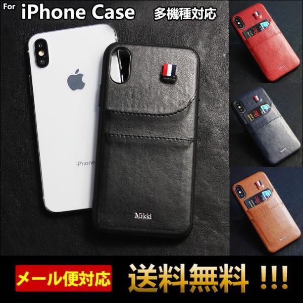 iphone8 ケース iphone7 iphone6s ケース カード入れ iphone 8Plus 7PLUS 6PLUS iphone X XS XR XSMAX アイフォン8 アイホン7 アイフォン6s カバー L-202 woyoj