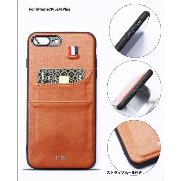 iphone8 ケース iphone7 iphone6s ケース カード入れ iphone 8Plus 7PLUS 6PLUS iphone X XS XR XSMAX アイフォン8 アイホン7 アイフォン6s カバー L-202 woyoj 15