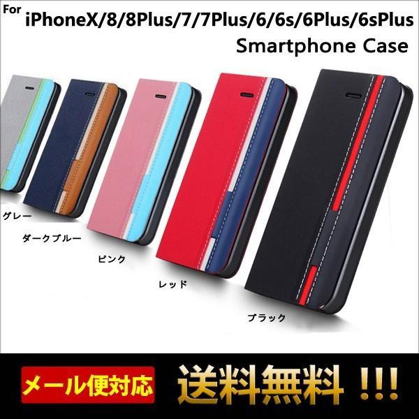 iPhone8 ケース 手帳型 iPhone7 iphone6s ケース アイホン6 アイフォン7 アイホン8 ケース iPhoneX iPhoneXS iphone 8Plus 7PLUS 6Plus ケース 手帳型 L-3 woyoj