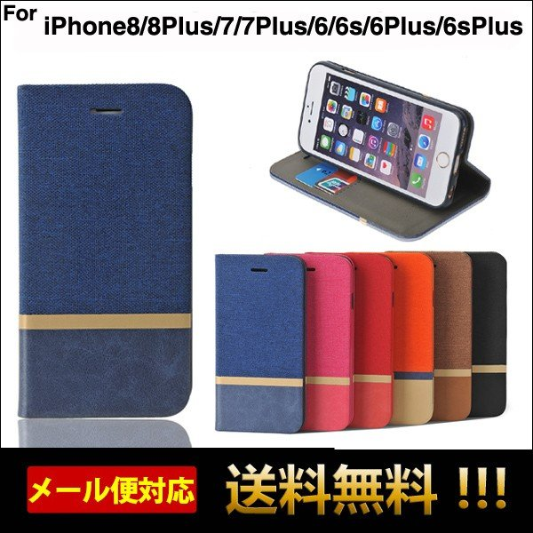 iPhone7 iPhone6 Plus ケース 手帳型 レザー アイフォン iPhone8Plus iPhone6S iPhone6 Plus ケース アイフォン6 7 8 プラス スマホケース スマホカバー L-31|woyoj