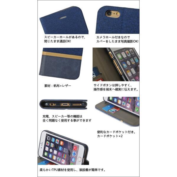 iPhone7 iPhone6 Plus ケース 手帳型 レザー アイフォン iPhone8Plus iPhone6S iPhone6 Plus ケース アイフォン6 7 8 プラス スマホケース スマホカバー L-31|woyoj|03