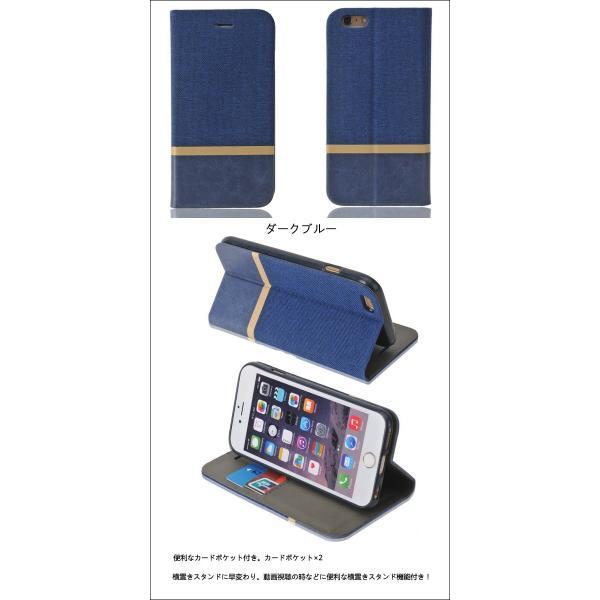 iPhone7 iPhone6 Plus ケース 手帳型 レザー アイフォン iPhone8Plus iPhone6S iPhone6 Plus ケース アイフォン6 7 8 プラス スマホケース スマホカバー L-31|woyoj|04