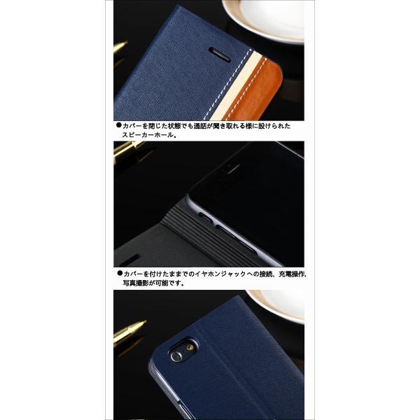 iPhone8 ケース 手帳型 iPhone7 iphone6s ケース アイホン6 アイフォン7 アイホン8 ケース iPhoneX iPhoneXS iphone 8Plus 7PLUS 6Plus ケース 手帳型 L-3 woyoj 17