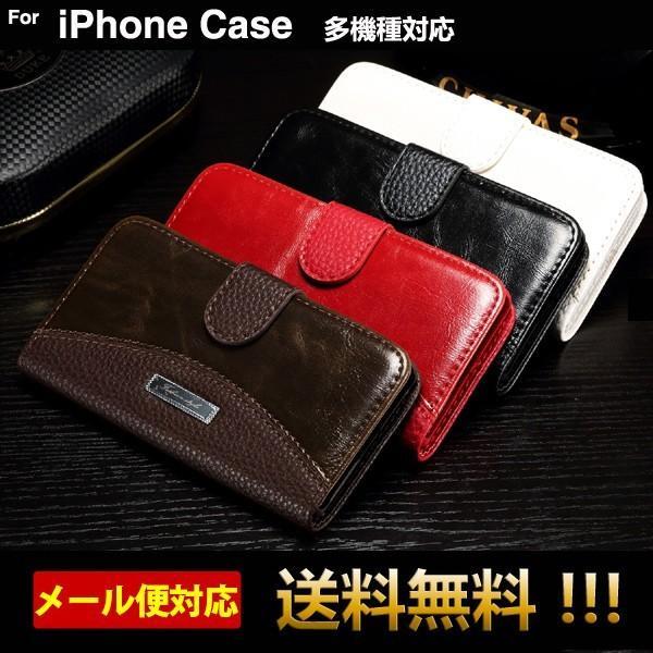 iPhone6s ケース iPhone6 plus ケース iPhone7 7Plus iPhone8 8Plus ケース 手帳型 アイフォン6s アイホン7 アイフォン8 ケース ケース スマホケース  L-47 woyoj
