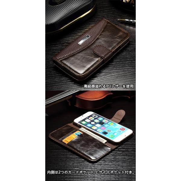 iPhone6s ケース iPhone6 plus ケース iPhone7 7Plus iPhone8 8Plus ケース 手帳型 アイフォン6s アイホン7 アイフォン8 ケース ケース スマホケース  L-47 woyoj 02