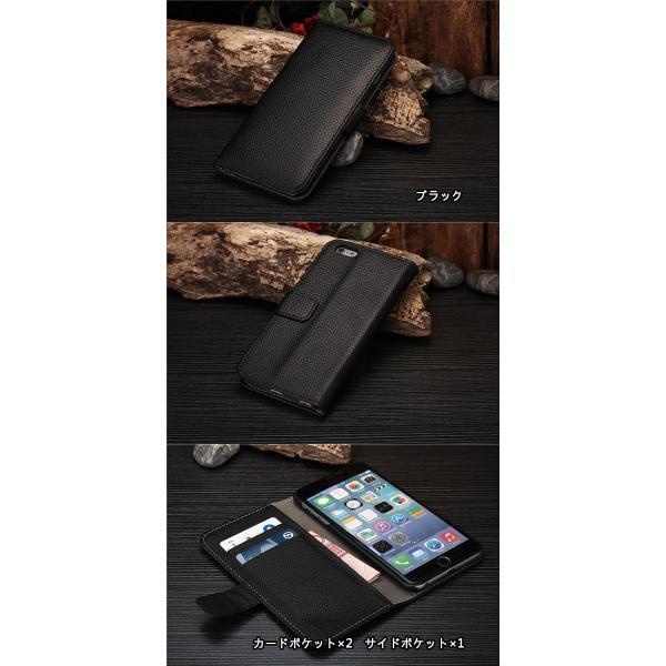 iPhone5s ケース iPhone SE ケース iphone ケース 手帳型 レザー アイフォン5s ケース アイホン5s ケース 手帳型 スマホケース アイフォンSE カバー L-52-5|woyoj|03