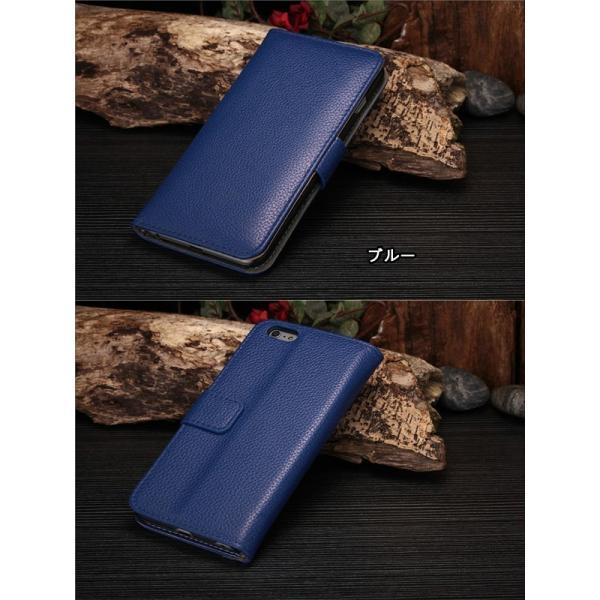 iPhone5s ケース iPhone SE ケース iphone ケース 手帳型 レザー アイフォン5s ケース アイホン5s ケース 手帳型 スマホケース アイフォンSE カバー L-52-5|woyoj|07