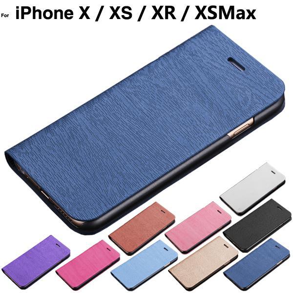 372e1dfa23 iphonex ケース 手帳型 木紋 木目調 iPhoneXS ケース iPhone XR iPhone XsMAX アイホンX ...