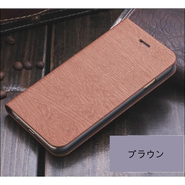 iphone6s iphone6 ケース 手帳型 iPhone7  iphone8 ケース 手帳型 木紋 木目調 アイホン8 アイフォン7 6 ケース iPhoneX XR iPhoneXS MAX ケース L-87|woyoj|12