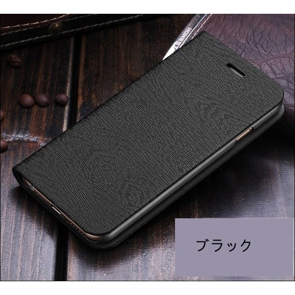 iphone6s iphone6 ケース 手帳型 iPhone7  iphone8 ケース 手帳型 木紋 木目調 アイホン8 アイフォン7 6 ケース iPhoneX XR iPhoneXS MAX ケース L-87|woyoj|09
