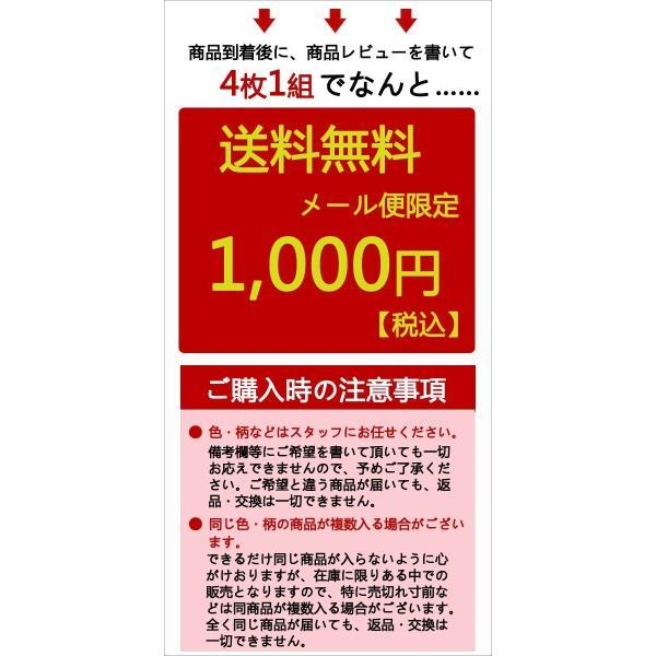 ショーツ福袋 4枚セット ショーツセット 福袋 2019 下着  ショーツ レディース ショーツまとめ買い 下着  1000円 送料無料 インナー 下着 レディース  T-0009|woyoj|04