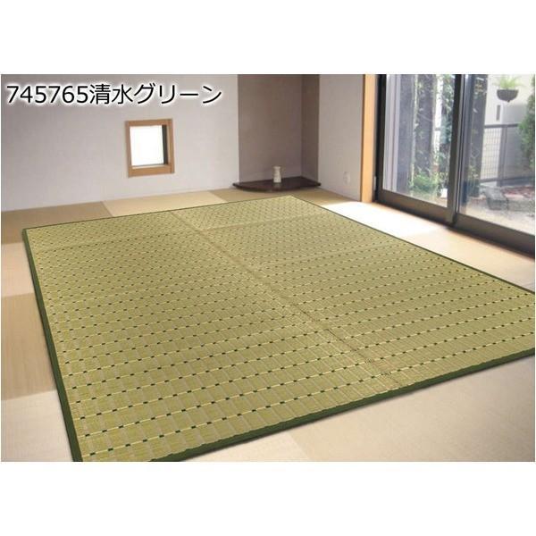 い草ラグマット 〔グリーン 286cm×286cm 本間 4.5畳〕 正方形 空気清浄 除湿効果 『清水』 〔リビング ダイニング〕『清水』|wpm