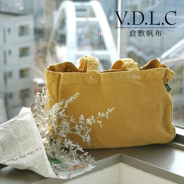 VLDC ジップ付トートバッグ 倉敷帆布 日常使いしやすいサイズ