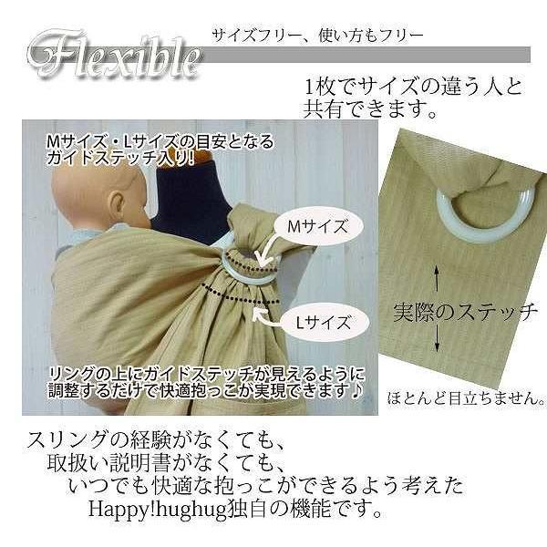 軽い 新生児 抱っこひも ベビースリング しじら織り 多機能 Happy!hughug シンプルスリング wproject 04