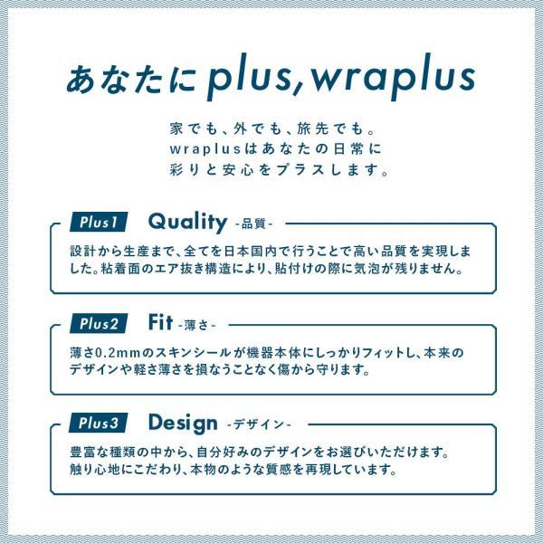 Macbook Air 13インチ Retina スキンシール ケース 新型 2018 フィルム wraplus レッド 赤
