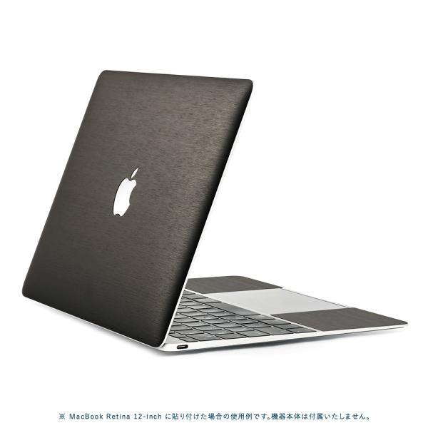 Macbook Air 13インチ スキンシール ケース カバー ステッカー フィルム wraplus 選べる31色 ブラックブラッシュメタル|wraplus|03