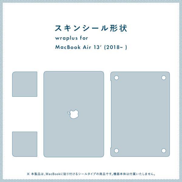 Macbook Air 13インチ スキンシール ケース カバー ステッカー フィルム wraplus 選べる31色 ブラックブラッシュメタル|wraplus|06