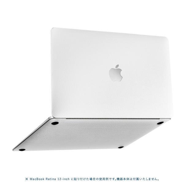 Macbook Air 13インチ スキンシール ケース カバー ステッカー フィルム wraplus 選べる31色 ホワイトレザー|wraplus|05