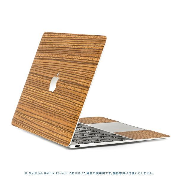 Macbook Pro 13インチ スキンシール ケース カバー フィルム 2016 Retina 対応 wraplus 選べる31色 ゼブラウッド2 wraplus 03