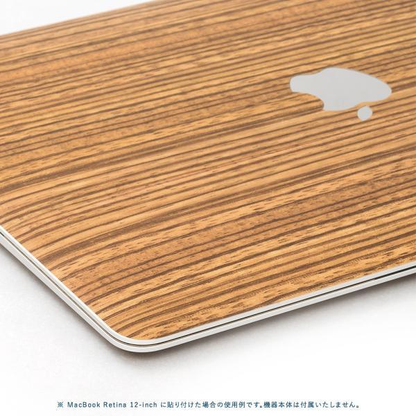 Macbook Pro 13インチ スキンシール ケース カバー フィルム 2016 Retina 対応 wraplus 選べる31色 ゼブラウッド2 wraplus 04