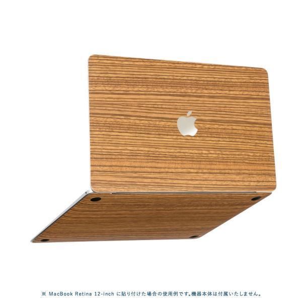 Macbook Pro 13インチ スキンシール ケース カバー フィルム 2016 Retina 対応 wraplus 選べる31色 ゼブラウッド2 wraplus 05