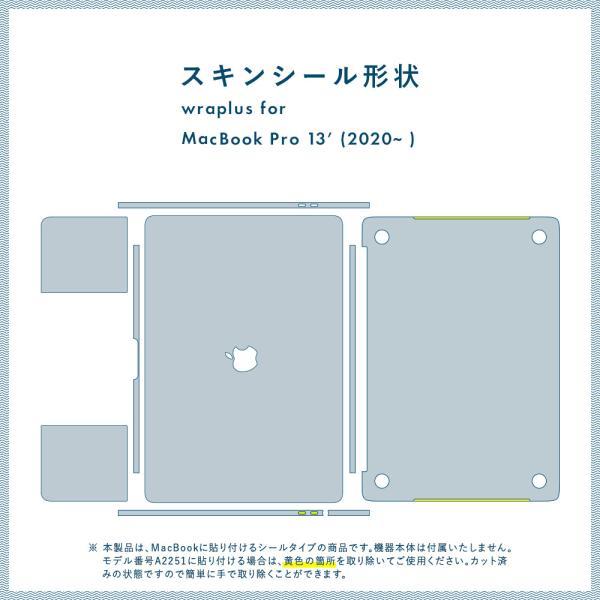 Macbook Pro 13インチ スキンシール ケース カバー フィルム 2017 2016 Retina 対応 wraplus 選べる31色 サーモンピンク|wraplus|06