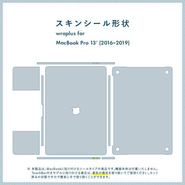 Macbook Pro 13インチ スキンシール ケース カバー フィルム 2018 2017 Retina 対応 wraplus 選べる31色 ガンメタリック|wraplus|07