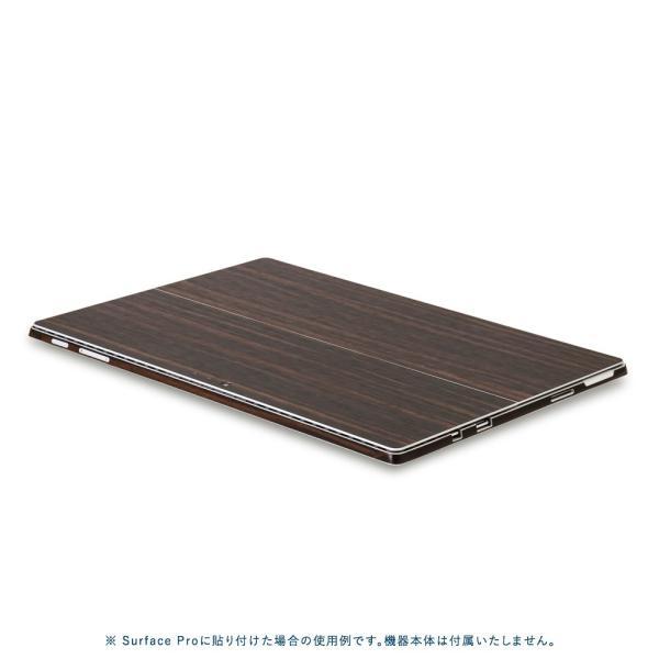 Surface Pro6 / Pro(第5世代) / Pro4 / LTE スキンシール ケース 背面 wraplus エボニー|wraplus|03