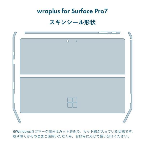 Surface Pro6 / Pro(第5世代) / Pro4 / LTE スキンシール ケース 背面 wraplus エボニー|wraplus|05