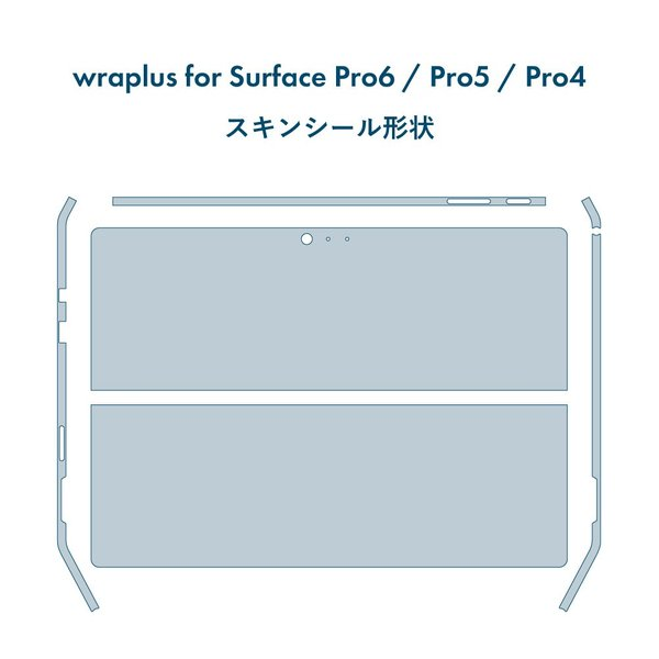 Surface Pro6 / Pro(第5世代) / Pro4 / LTE スキンシール ケース 背面 wraplus エボニー|wraplus|06
