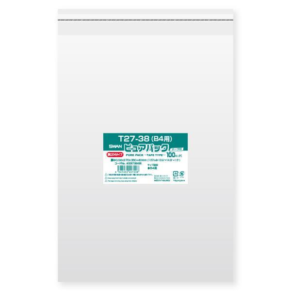 OPP袋 ピュアパック T27-38(B4用) (テープ付き) 厚口04 100枚 SWAN 透明袋 梱包袋 ラッピング ハンドメイド