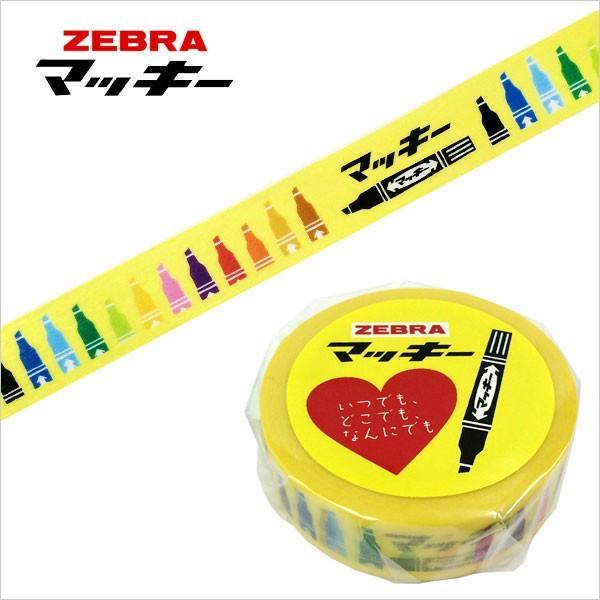 マスキングテープ  kitera ゼブラ カラフルマッキー柄Ver2 黄色地 KMT-ZB5 15mmx10m ネコポス対応