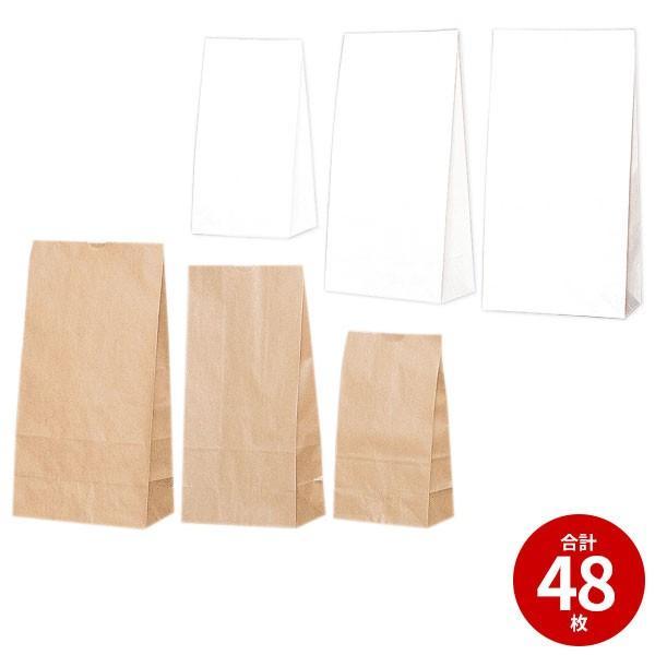 スペシャルプライスセット 角底袋 ハーフ&ハーフセット 消しゴムはんこ用にぴったりです♪ラッピング ギフト プレゼント 梱包
