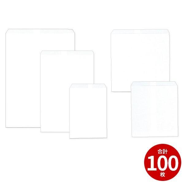 スペシャルプライスセット ペーパーバッグ 白い袋セット100枚入ってこの値段 消しゴムはんこ用にぴったりです♪