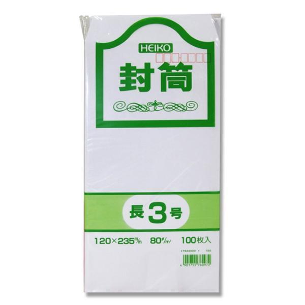 事務封筒 事務用ケント封筒 シモジマ 封筒 ケント 長3 80G