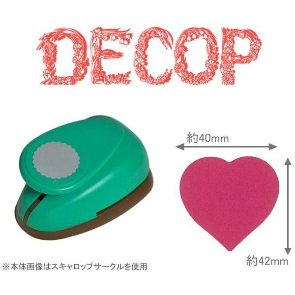 DECOP デコップ クラフトパンチ DECOP BIG2 パンチ  ビックハート HCP-120-220