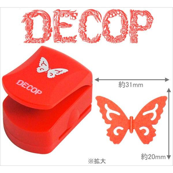 DECOP デコップ クラフトパンチ ダブルカット エンボスパンチ バタフライ 1 DP32