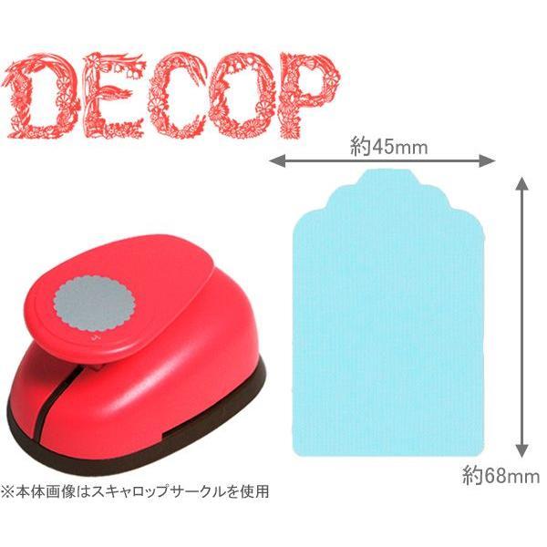DECOP デコップ クラフトパンチ DECOP BIG3 パンチ タグ HCP-130-018