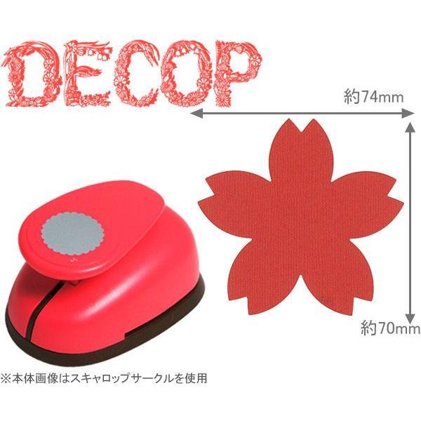 DECOP デコップ クラフトパンチ DECOP BIG3 パンチ  さくら HCP-130-237
