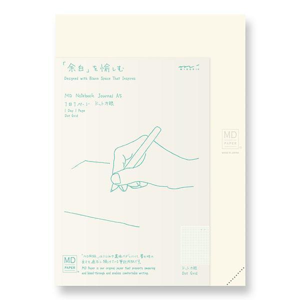 ノート midori ミドリMDノート ジャーナル A5 1日1ページ ドット方眼 15264006