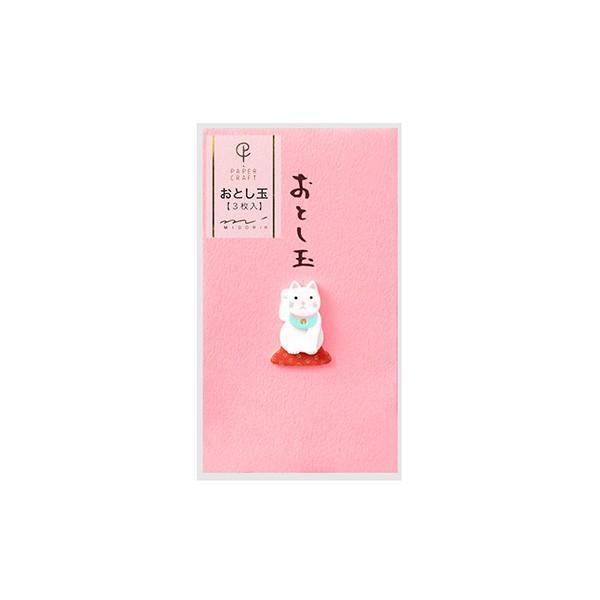 ぽち袋 お年玉 midori ミドリ  招き猫柄 3枚入 25456006