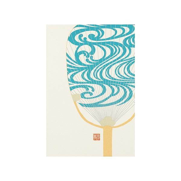 レター midori ミドリ 「紙」シリーズ 夏レター ポストカード559 うちわ柄 88559006