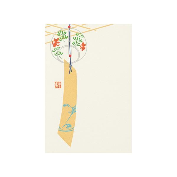 レター midori ミドリ 「紙」シリーズ 夏レター ポストカード560 風鈴柄A 88560006