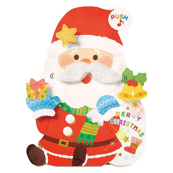クリスマス先行セール クリスマスカード Gakken Sta:Ful 学研ステイフル ひげサンタミュージック サンタ X15816