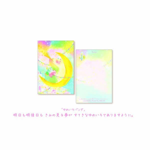 ポストカード クローズピン Clothes Pin 吉田麻乃 ゆめいろパンダ PC-14206