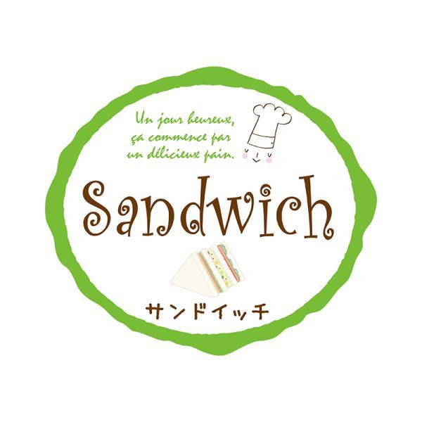 ヒカリ紙工 スイーツシール シェフ SO-216 サンドイッチ 300枚