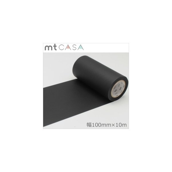 マスキングテープ  幅広 mt カモ井加工紙mt CASA テープ マットブラック 100mmx10m MTCA1085