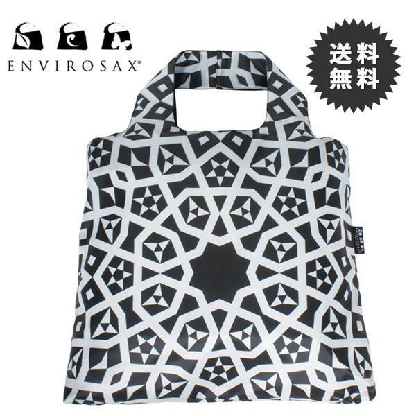 ENVIROSAX エンビロサックス エコバック Etonico エトニコ ET-B3 ネコポス送料無料