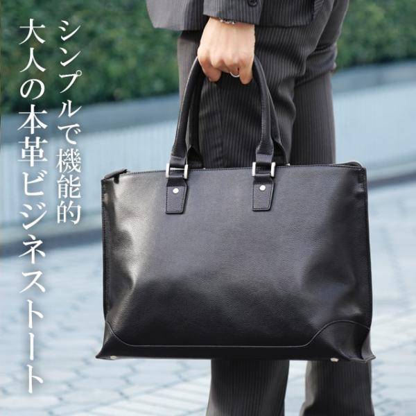 bb2b53e6f8 【再々々入荷】 本革 トートバッグ ビジネス レザー 軽い 軽量 メンズ バッグ ビジネス ...
